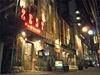 恵比寿東口に新たな潮流-出店が続く注目エリア 「恵比寿イースト」最新飲食店事情