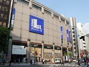 大型書店「ブックファースト渋谷店」が閉店へ-旗艦店は新宿へ