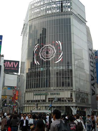 渋谷 QFRONT で画像解析による視聴者分析が始まった