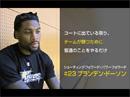 Bリーグ2017-18、サンロッカーズ渋谷特集.2 #23 ブランデン・ドーソン選手