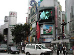 スーパーライザ渋谷