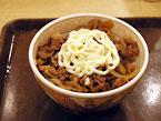 牛丼・マヨネーズ