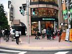 エクセルシオールカフェ渋谷公園通り店