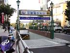 渋谷区役所前駐車場