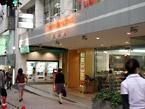 スリーミニッツハピネス渋谷店