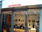 B印 YOSHIDA(B印ヨシダ)