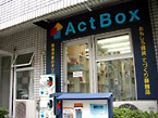 ACT BOX(アクトボックス)