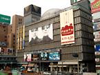 渋谷東急文化会館
