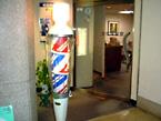 文化理髪室