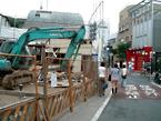 原宿遊歩道