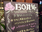 BON sweets & smile