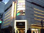 ヒューマックスパビリオン渋谷宮益坂