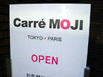 Carre MOJI(キャレモジ)東京店